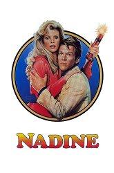 Постер Надин