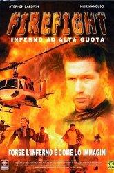 Постер Огненный бой