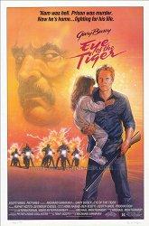 Постер Глаз тигра