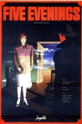 Постер Пять вечеров