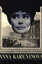 Постер Анна Карамазофф