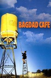 Постер Кафе «Багдад»