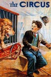 Постер Цирк