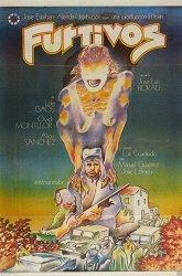 Постер Браконьеры