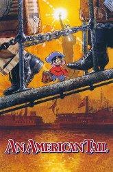Постер Американский хвостик