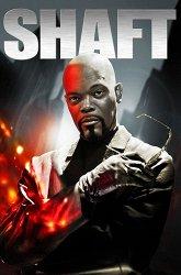 Постер Детектив Шафт
