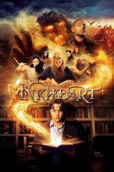 Постер Чернильное сердце