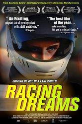 Постер Мечты гонщика