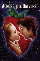 Постер Через Вселенную