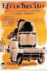 Постер Коляска
