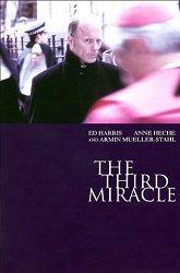 Постер Третье чудо