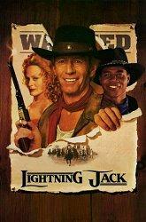 Постер Старый стрелок
