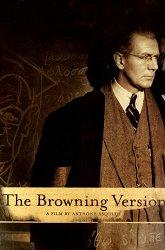 Постер Версия Браунинга
