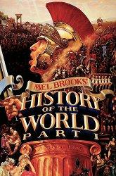Постер Всемирная история: Часть I