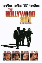 Постер Знак Голливуда