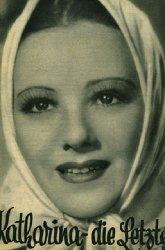 Постер Катерина