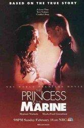 Постер Принцесса и моряк