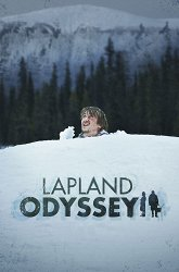 Постер Лапландская одиссея