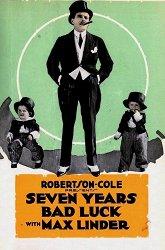 Постер Семь лет несчастья