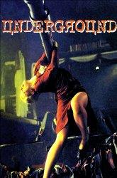 Постер Андеграунд