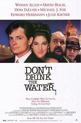 Постер Не пей воду