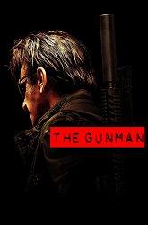 Постер Ганмен