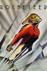 Постер Ракетчик