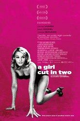 Постер Одна девушка на двоих