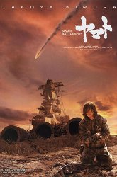 Постер 2199: Космическая одиссея