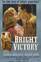 Постер Блестящая победа