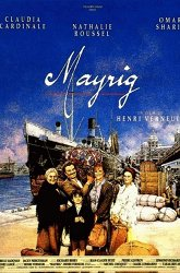 Постер Майриг