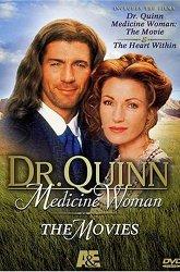 Постер Доктор Куинн: Сердце внутри