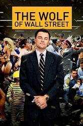 Постер Волк с Уолл-стрит
