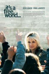 Постер Это свободный мир