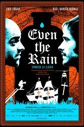 Постер Они продают даже дождь
