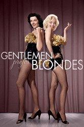 Постер Джентльмены предпочитают блондинок
