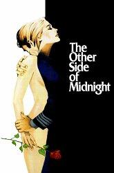 Постер Обратная сторона полуночи
