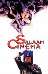 Постер Салям, синема