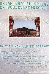 Постер Дориан Грей в зеркале желтой прессы