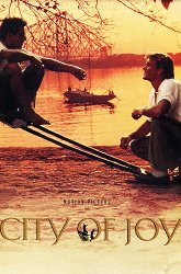Постер Город для удовольствий