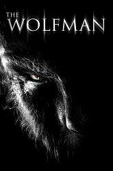 Постер Человек-волк