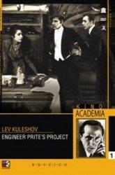 Постер Проект инженера Прайта
