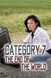 Постер День катастроф-2: Конец света