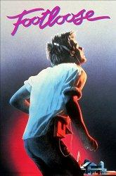 Постер Горячий танец