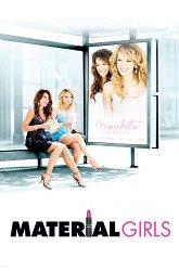Постер Реальные девчонки
