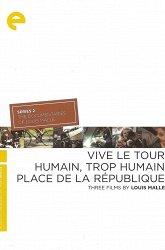 Постер Площадь Республики