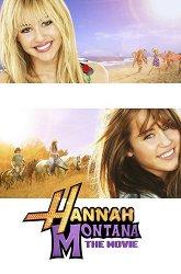 Постер Ханна Монтана