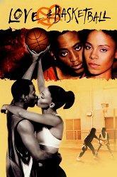 Постер Любовь и баскетбол