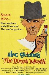 Постер Устами художника