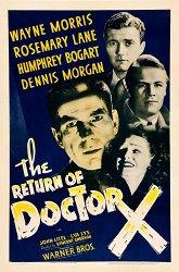 Постер Возвращение доктора Х